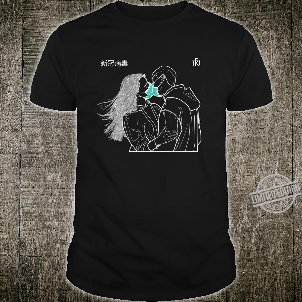 Ansteckende Liebe Shirt
