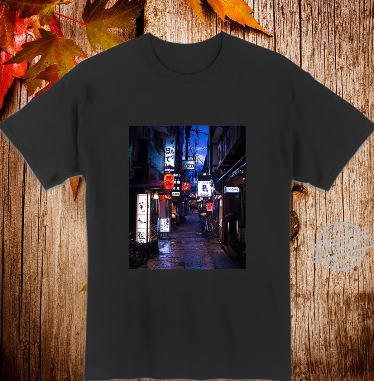 Tokyo Japan Street Streetwear Japanese Cyberpunk Shirt